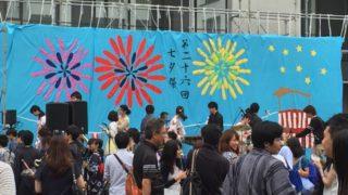 慶応SFCの七夕祭